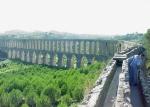 Aqueduct Station